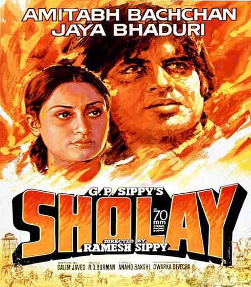 آهنگ فیلم هندی شعله