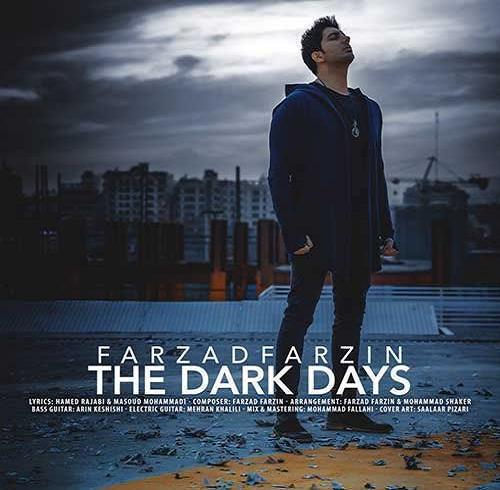 روزای تاریک فرزاد فرزین