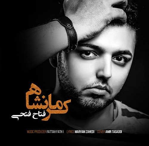 کرمانشاه فتاح فتحی