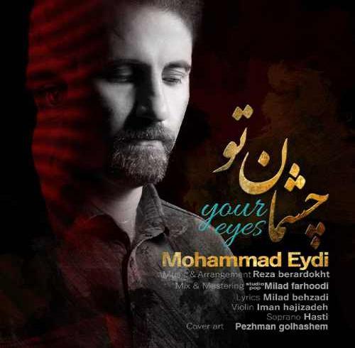 محمد عیدی